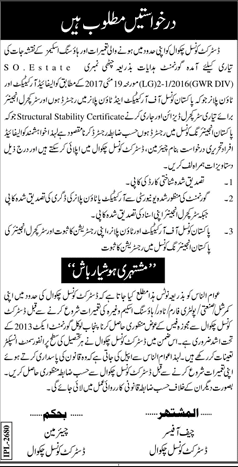 District Council Chakwal Jobs