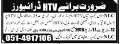 National Logistics Cell NLC Jobs HTV Drivers