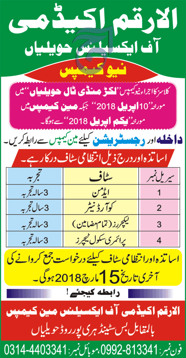 Al Arqam Academy of Excellence Main Campus Jobs