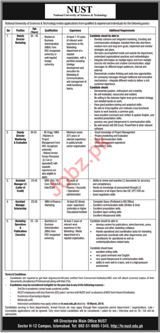 NUST University Islamabad Jobs 2018