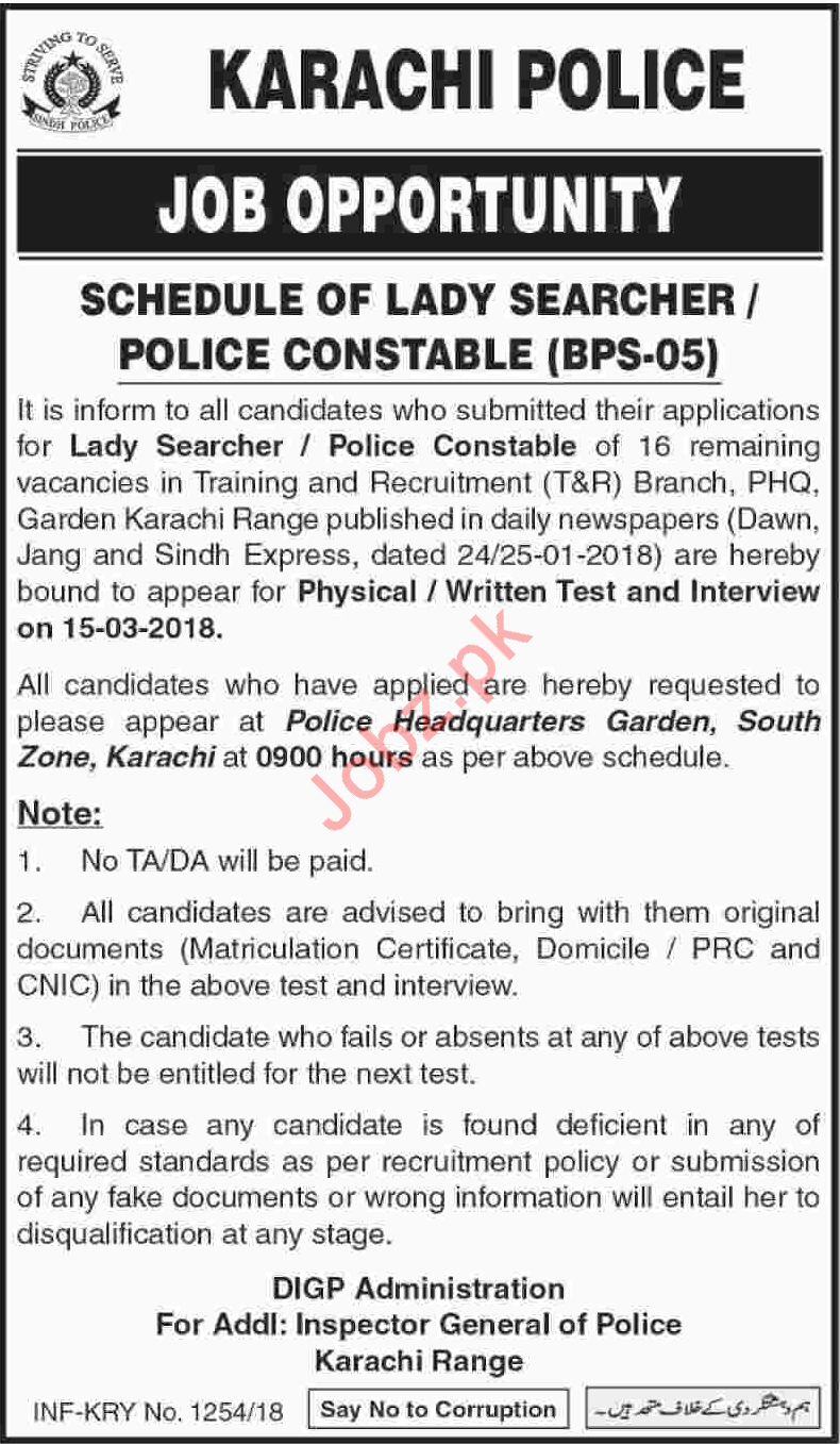 Karachi Police Jobs 2018 for Lady Searcher/ Police Constable