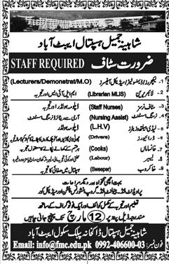 Shaheena Jamil Hospital Abbottabad Jobs