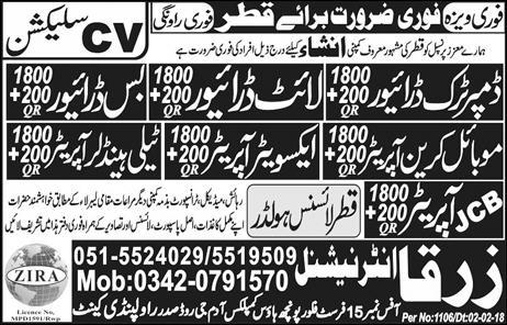 HTV Dumper Truck Drivers, LTV Light Drivers Job Opportunity