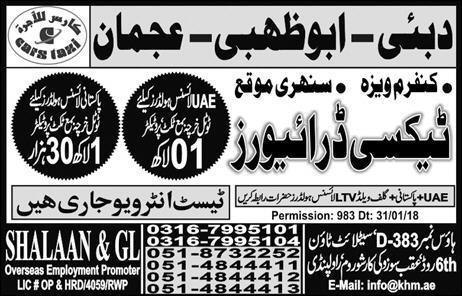 LTV Taxi  Drivers job in Ajman