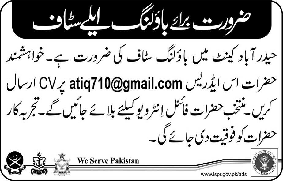 Bowling Alley Staff Job in Pakistan Army Hyderabad Cant