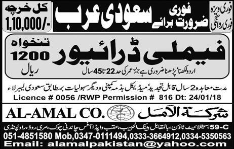LTV / HTV Drivers Family  Job in Saudi Arabia