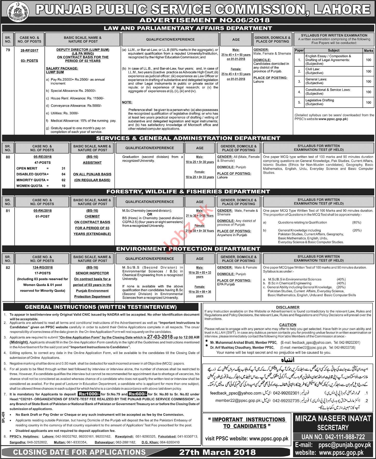 PPSC Punjab Public Service Commission Jobs 2018