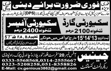 Security  Officers and Security Guards Job Opportunity
