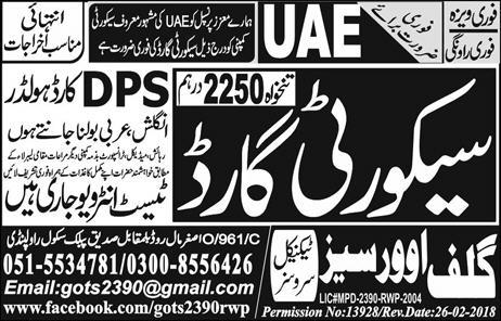 Security Guards Job in UAE  Famous Company