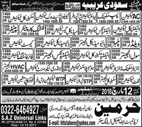 AC Technicians, Medical Technicians, Civil Engineers Wanted