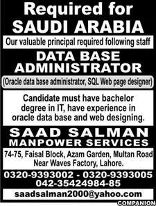 Database Administrator Job in Saudi Arabia