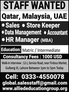 Sales Representatives, Store Keepers Job Opportunity