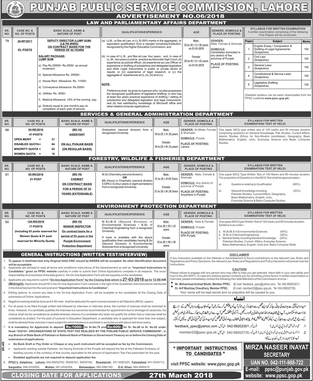 Environmental Protection Department Jobs Through PPSC