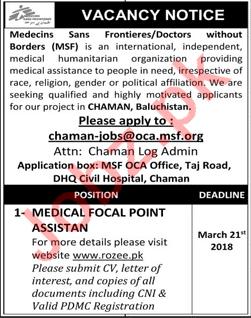 MSF Pakistan Balochistan NGO Jobs 2018 Doctors