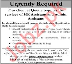 HR Assistant & Admin Assistant Jobs 2018 in Quetta