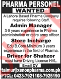 Admin Manager, Store Incharge & Drivers Jobs in Lahore