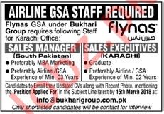 Sales Manager & Sales Executives Jobs 2018 in Karachi