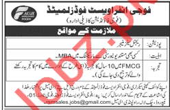 Fauji Infraavest Foods Limited FIFL Jobs