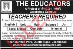 The Educators Jacobabad Campus Jobs 2018 Teachers