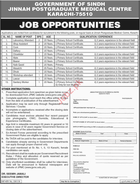 Jinnah Postgraduate Medical Centre JPMC Karachi Jobs 2018