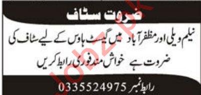 Guest House Staff Jobs in Muzaffarabad