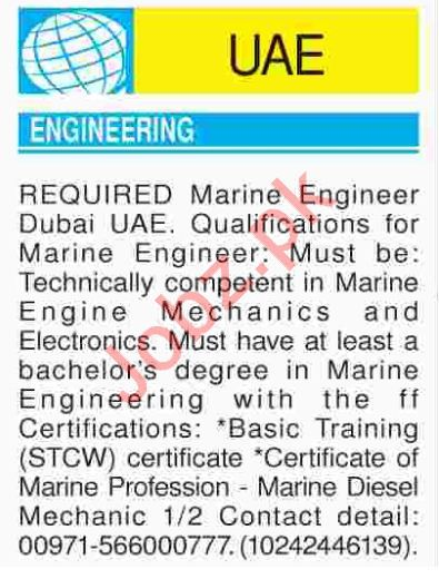Marine Engineer Jobs in UAE 2018