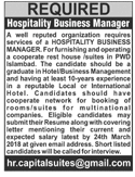 Hospitality Business Manager Job Opportunity