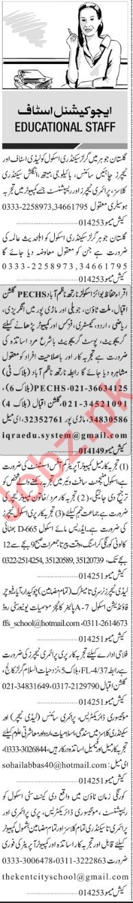 Educational Staff Jobs Career Opportunity