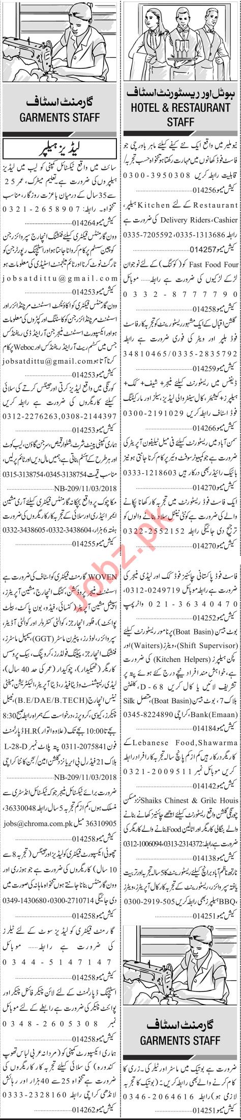 Garments Staff & Domestic Staff Jobs in Karachi