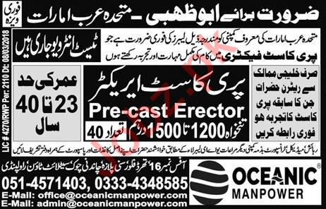 Precast Erectors Jobs 2018 in UAE