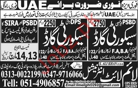 Security Guard Jobs Opportunity in UAE
