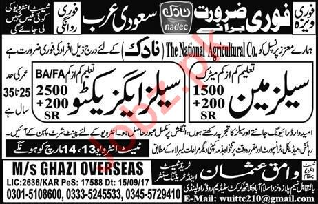 Salesman & Sales Executive Jobs 2018 in Saudi Arabia