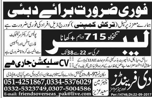 Labour Jobs Opportunity in Dubai
