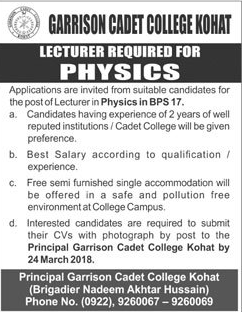 Garrison Cadet College Kohat Lecturers Jobs