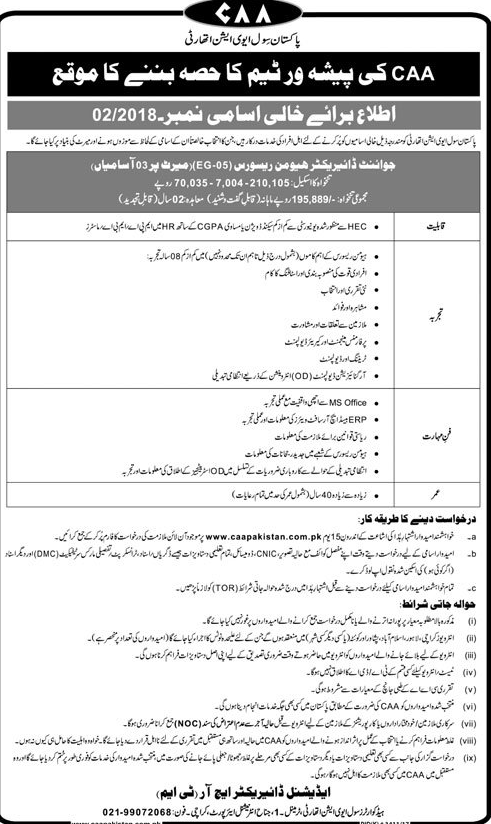 Pakistan Civil Aviation Authority CAA Director Jobs 2018