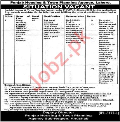 Punjab Housing & Town Planning Agency PHATA Khushab Jobs