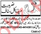 Medical Staff Jobs 2018 in Lahore