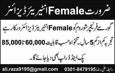 Female Interior Designers Job in Gormy Furniture
