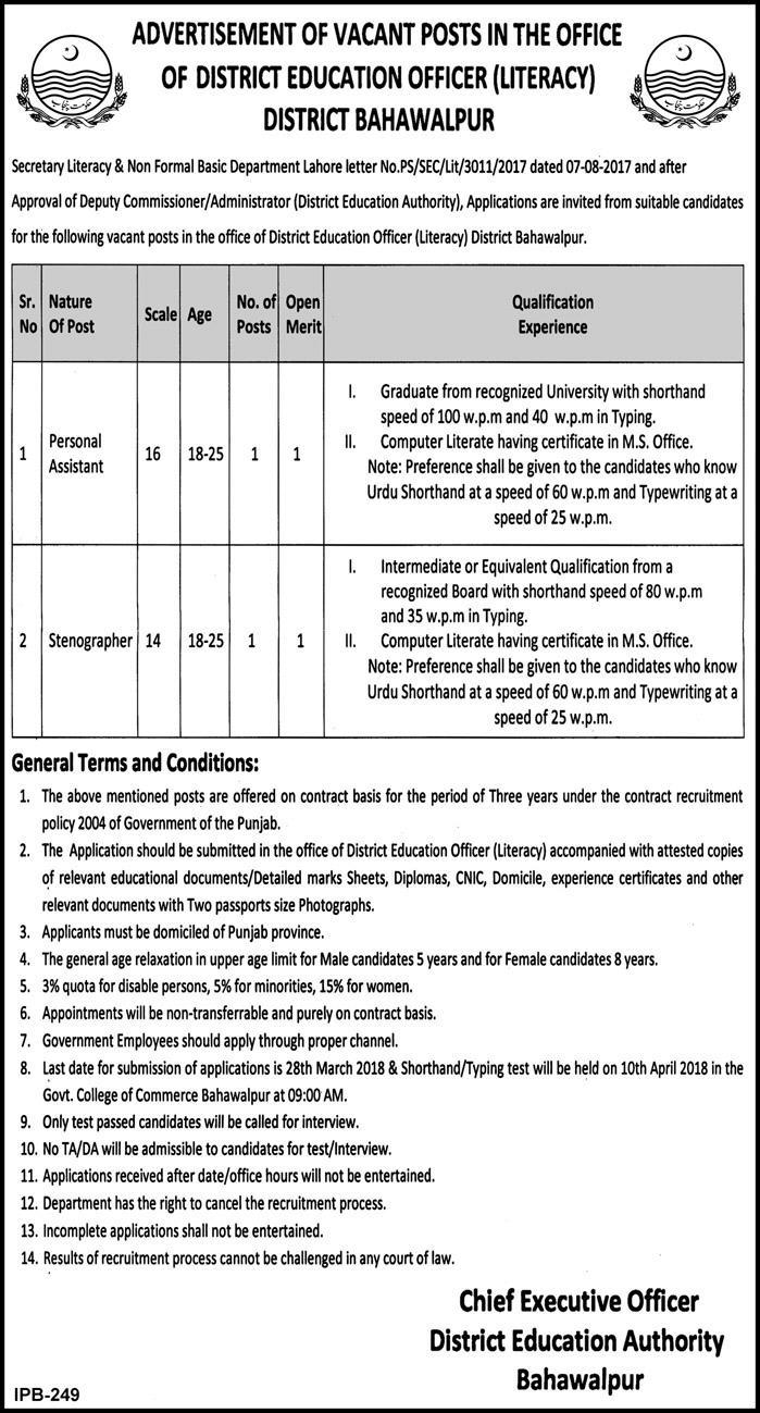 District Education Office Literacy Jobs