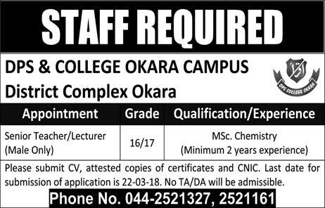 Divisional Public School & College DPS Okara Jobs