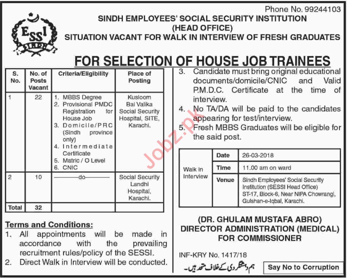 Sindh Employees Social Security Institution SEESI Jobs 2018
