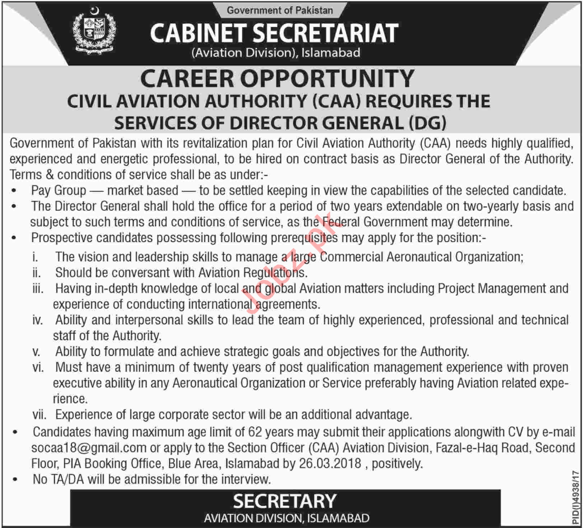 Civil Aviation Authority CAA Islamabad Jobs 2018