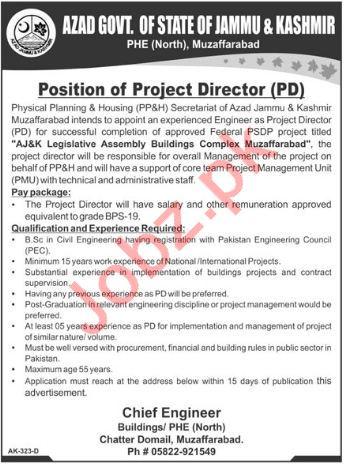 Secretariat Azad Jammu & Kashmir Jobs 2018 Project Director