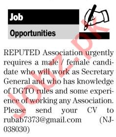 Male & Female Staff Jobs in Lahore 2018