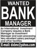 Bank Manager Job Opportunity