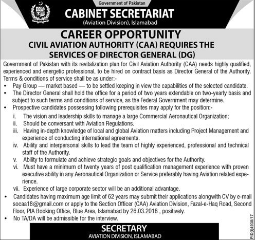 Cabinet Division Government of Pakistan CAA Jobs