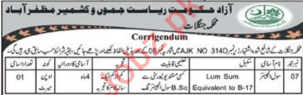 AJK Forest Department Jobs 2018 Civil Engineer