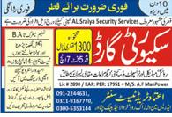Security Guards Job in  Al Sraiya Security Services