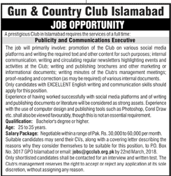Gun & Country Club Jobs