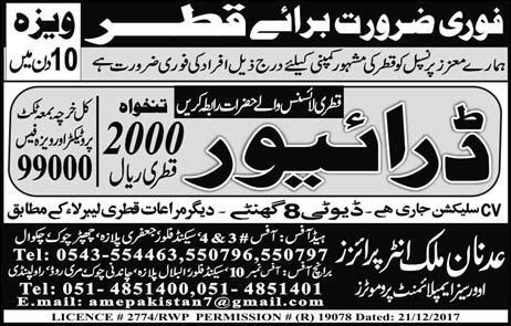 LTV Taxi  Drivers job in  Qatar